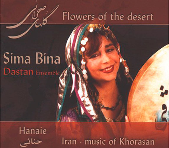 Sima Bina - Coverbild